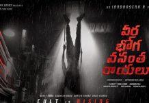 Veera Bhoga Vasantha Rayalu Trailer Review