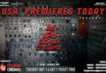 All Set for Veera Bhoga Vasantha Rayalu Premieres Today