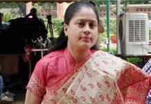 Who is facing Vijayashanti troubles?