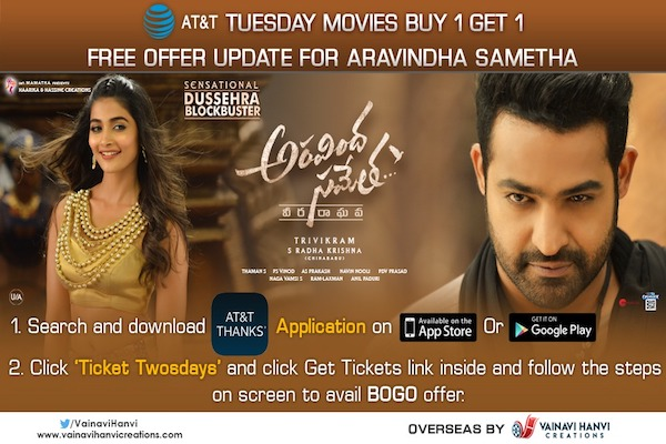 Watch Aravindha Sametha Today with AT&T Tuesdays BOGO Offer