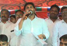 YS Jagan sad over TDP's campaign