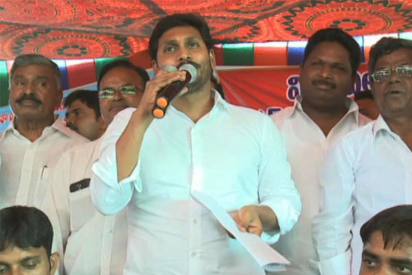 YS Jagan sad over TDP's campaign