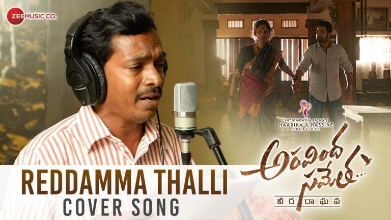 Reddamma Thali – the Emotional song of ASVR Gets New Twist