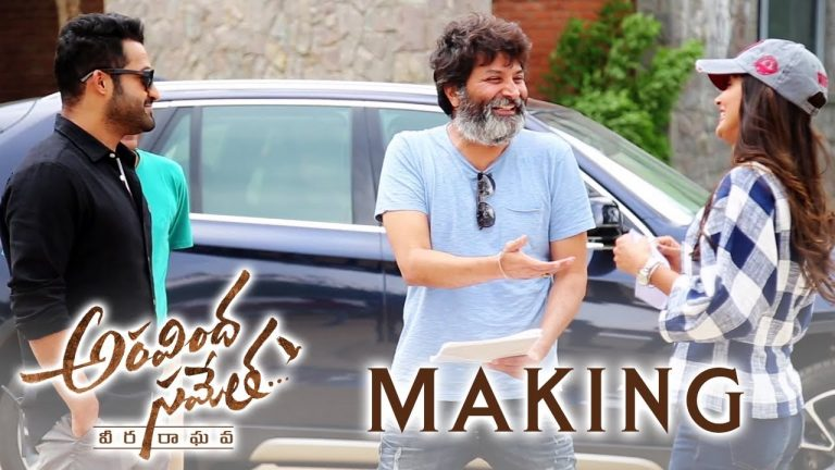 Video : Aravindha Sametha Movie Making