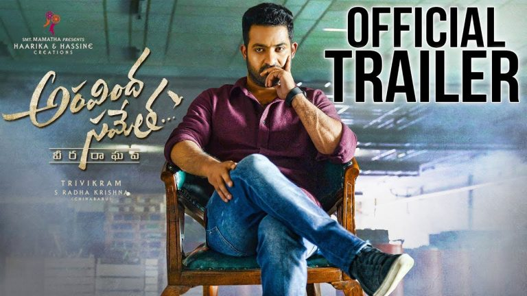 Aravindha Sametha trailer trends in top spot