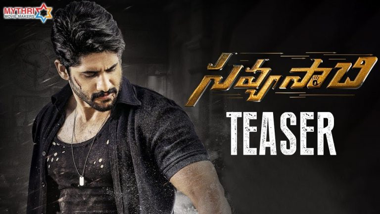 'Savyasachi' teaser: About a miraculous syndrome