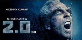 2.0 Challenge: Tamil Rockers out with Pirated Copy