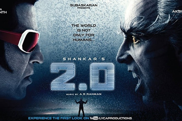 2Point0 Review — Visual Extravaganza