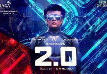 2.0 Telugu Version: Three top producers to share profits