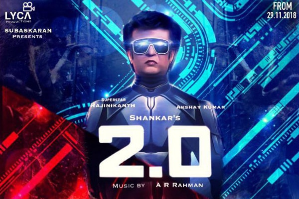 2.0 Telugu Version: Three top producers to share profits