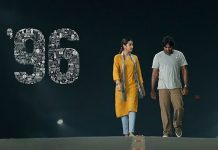 96 Remake: A bunch of challenges for Dil Raju