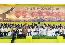 BJP has betrayed AP in allocations, says CBN