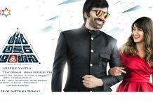 Amar Akbar Anthony Worldwide Closing Collections