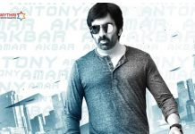 Amar Akbar Anthony first day Collections