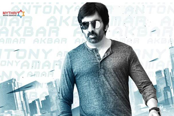Amar Akbar Anthony Day1 AP/TS Collections