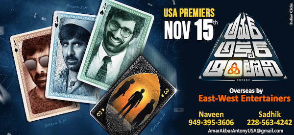 Amar Akbar Anthony Overseas Premiers on Nov 15th By East – West Entertainers