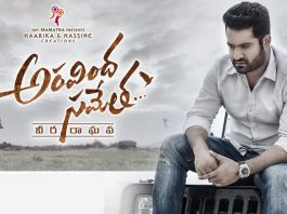 Aravinda Sametha Worldwide Closing Collections