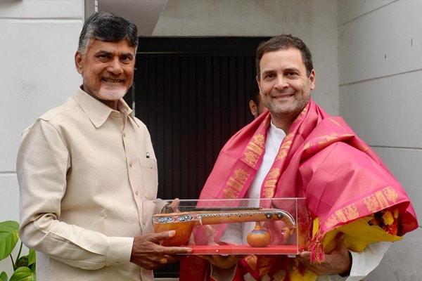 CBN Rahul Gandhi