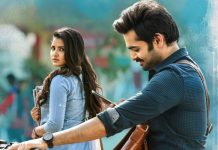 Hello Guru Prema Kosame Closing Collections