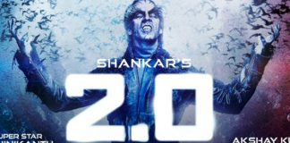 Is ticket hike a barrier for 2point0
