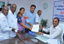 KTR Filed my nomination for from Siricilla constituency