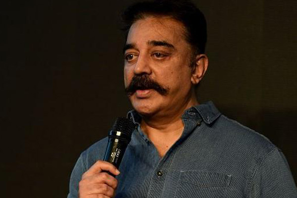 Kamal Haasan's party to contest by-polls to 20 seats in TN