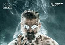 Kamal unveils the first look of Vikram's Next