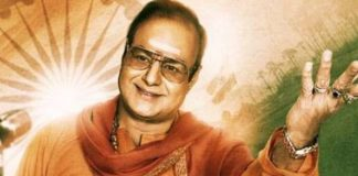 Legendary NTR's voice to be recreated for NTR Biopic