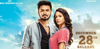 Nikhil's Mudra - Story behind 'TV99'