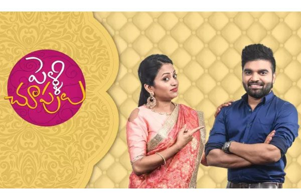 What is the main reason for 'Pelli Choopulu' TV show flop?