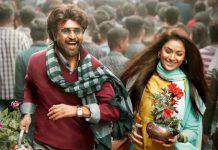 Rajinikanth's Petta Release Date