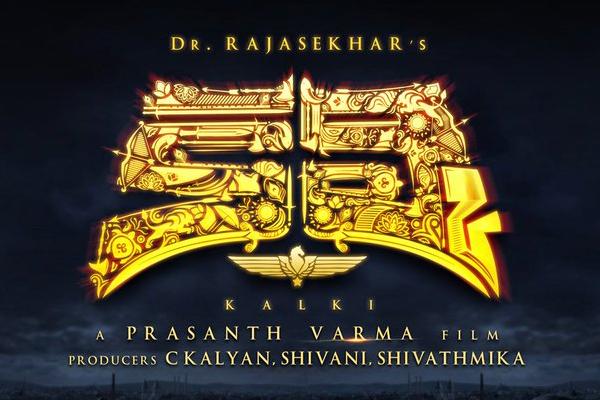 Kalki Worldwide Pre-Release Business – Highest for Rajasekhar