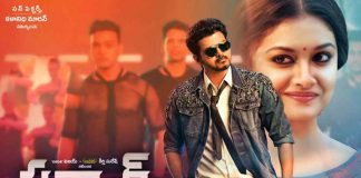 Sarkar Closing Collections
