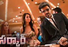 Sarkar Tamil Movie Review Sarkar ( 2018 ) Review Rating
