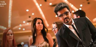 Sarkar Tamil Movie Review Sarkar ( 2018 ) Review Rating