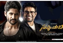 Savyasachi First Week Worldwide Collections