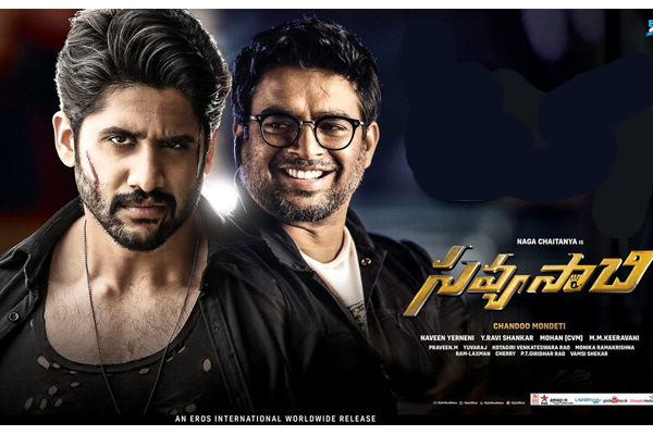 Savyasachi First Week Worldwide Collections – Disaster