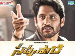Savyasachi First Weekend Worldwide Collections