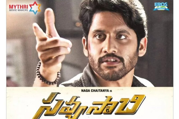 Savyasachi First Weekend Worldwide Collections – Below Par