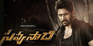 Savyasachi Review, Savyasachi Movie Rating