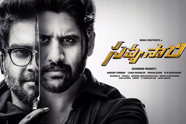Savyasachi Worldwide Closing Collections – Disaster
