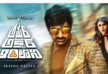 Sreenu Vaitla amar akbar anthony Can they get back into success ways tollywood Sreenu Vaitla amar akbar anthony Can they get back into success ways tollywood