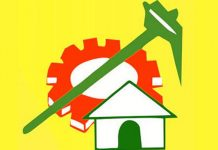 Too many strong aspirants for TDP ticket for Kukatpally segment