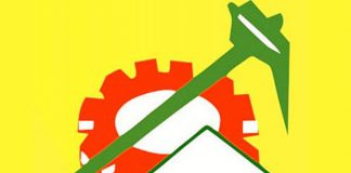 TDP first list with 9 candidates officially announced