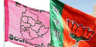 TRS BJP