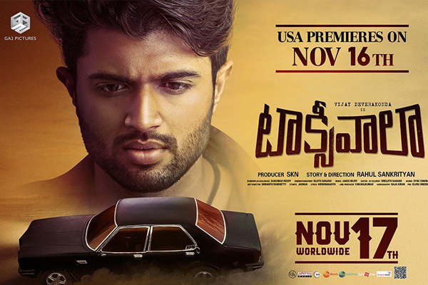 Forget the jibe after NOTA, Nikhil now lends support to Taxiwaala
