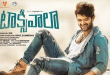Taxiwala First Week Worldwide Collections
