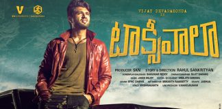 Taxiwala Review Rating VIJAY Deverakonda
