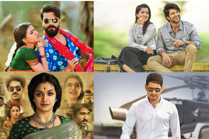 Tollywood's top 5 TVR's for 2018