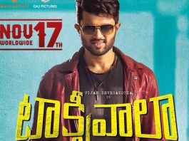 US box office : Taxiwaala in profit zone despite an average ride
